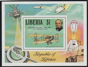 LIBERIA 1979 ROWLAND HILL CENTENARY $1 MINIATURE SHEET MNH / UNMOUNTED MINT