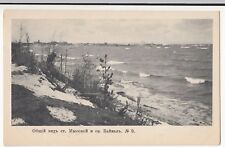 Russia; Chita Lake Shore, 1906 PPC Unposted, in Russian, Near Chinese Border