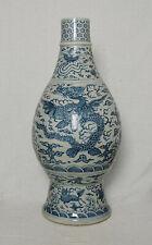 Large  Chinese  Blue and White  Porcelain  Vase       M3278