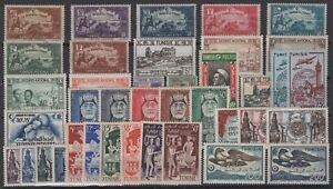 CG141820/ FRENCH TUNISIA / LOT 1928 - 1955 MINT MH