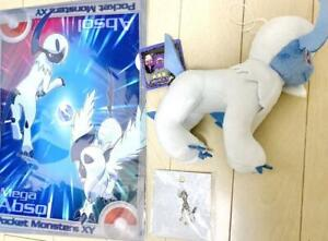 Absol Goods Set Plush Doll File Pokemon Center Limited Metal Charm Pocket