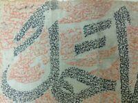 Antique Islamic Manuscript Handwritten Calligraphy Arabic Quranic Verses