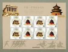 China 2004-16 Olympic Games from Athens to Beijing S/S