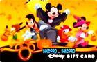 DISNEY MAGIC KINGDOM 2009 HALLOWEEN PARTY NIGHT PUMPKIN COLLECTIBLE GIFT CARD