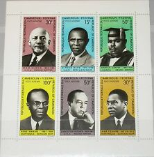 CAMEROUN KAMERUN 1969 Block 6 S/S C132a Negro Writer Schriftsteller Kunst MNH