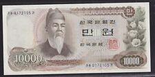 1973 South Korea 10,000 Won Unc.