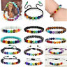 7 Chakra Healing Balance Beaded Bracelet Lava Yoga Reiki Prayer Stone Bangle Lot