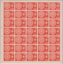 INDIA 1956 ROUND PARASOL & BODHI TREE BUDDHA 14An. COMPLETE SHEET OF 35 STAMPS.