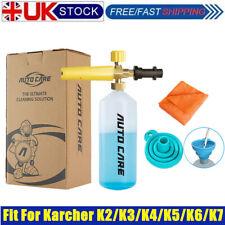 1L Snow Foam Lance Soap Bottle Gun for High Pressure Car Washer Karcher K2-K7 uk