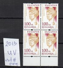 BULGARIA 2013 THRACIAN GOLD TREASURE 1 LV. STAMP  ON UV PAPER IN BLOCK OF 4 MNH