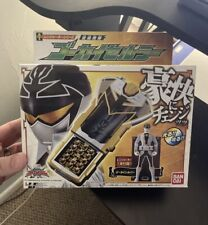 Gokaiger Silver Morpher Ranger Gokai Sentai Cellular Phone Box Only