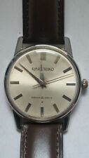 King Seiko First 25J SS Manual Wind Good Accuracy VG