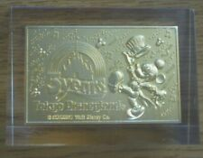 Plaque commemorating Tokyo Disneyland's Fifth Anniversary w/ 24K Plated Gold
