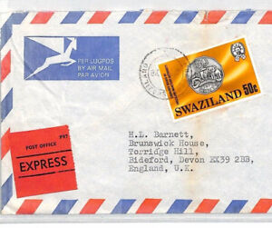 SWAZILAND EXPRESS Mbabane Commercial Airmail Cover COINS ISSUE 1979 XX364