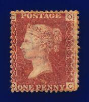 1875 SG43 1d Red Plate 184 G1 QC Misperf Mint No Gum Cat £48 copi