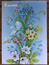 Vintage Russian USSR 8th March Women's Day Snowdrops Flowers 1988