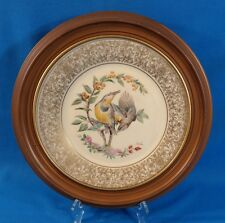 "Lenox Annual Le Boehm Birds ""Meadowlark"" Plates 1973 w/ Frame"