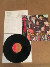 Rare Pink Floyd   The Piper At The Gates Of Dawn Japan LP
