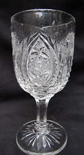 Antique Rare Early American Pattern Glass Westmoreland #228, Atlanta Wine Goblet