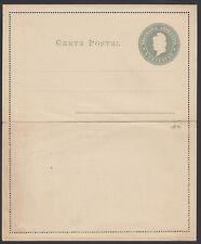 ARGENTINA, 1896. Letter Card H&G 16, Mint