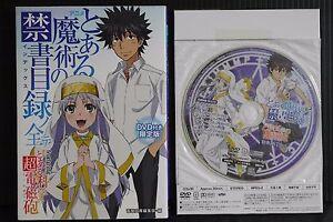 JAPAN Anime A Certain Magical Index / Toaru Majutsu no Index no Subete (Book)