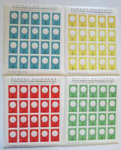 POLAND 1966 POZNAN BALLOON STAMPS complete set full sheets mnh**/di921