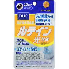 F/S JAPAN DHC Lutein Diet Supplement for 20 Days (good eye sight for 30+)