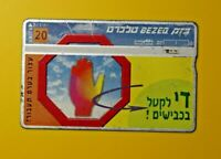 Israel Bezeq Telecard -Road Stop 20 Units- Collectibles Old Vintage Phone