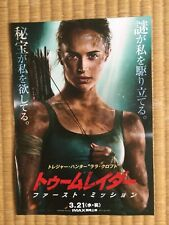 Alicia Vikander TOMB RAIDER JAPAN MINT CONDITION MOVIE THEATRE FLYER JAPANESE