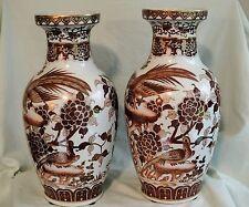"Pair-Chinese Porcelain Famille Rose/Gilt 16.25""Vase-Phoenix Birds/Flora/Gold-EC"