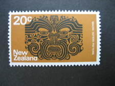 NEW ZEALAND 1970 PICTORIALS 20c WITH 3mm BLACK COLOUR SHIFT TO LEFT NHM SG 1020