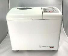New listing Welbilt Bread Maker Machine Abm3500 1lb 1.5lb Loaf *Tested*