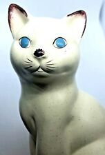 """Vintage Countryside Collection Flambro 6.5"""" Blue Eyed Siamese Cat Ceramic"""