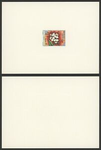 Upper Volta Imperforate Miniature Sheet Proof Essay - Mint Stamp Flowers S493