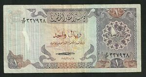 Qatar : 1 Riyal 1985