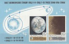 SU/CCCP nº Bl. 60 ** (3710-3711 **) photographies du vaisseau arrondis 7