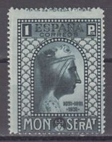ESPAÑA (1931) NUEVO SIN FIJASELLOS MNH - EDIFIL 646 (1 pts) MONTSERRAT - LOTE 1