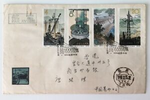 PRC 1964 S68 Hydro-Electric Power Station locally addressed FDC.