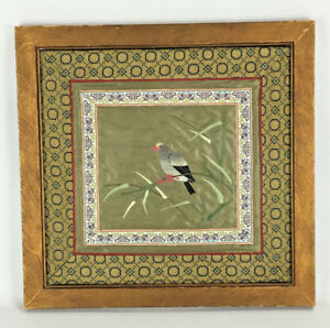 Vintage Framed Chinese Asian Embroidered Silk Panel Bird on Branch 12 x 12