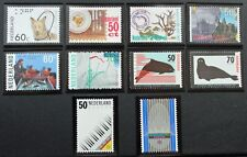 Sello PAÍSES BAJOS - 10 sellos de 1985 n MNH (Cyn28) Países Bajos Stamp