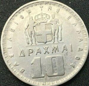 Greece 1959    Nickel Coin   10 Drachmai    XF  Coin   #K297
