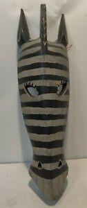 African Zebra Wooden Wall Mask / Hand Carved Wooden Zebra / Safari Décor