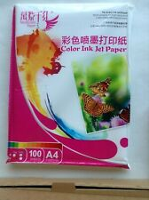 100 A4 sheets 105gm colour inkjet paper non glossy suitable 1440/2880/4800 dpi