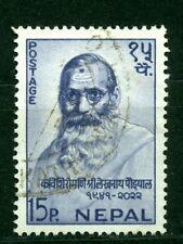 NEPAL 1966, Lekhnath Paudyal (1884-1966) poet, Sc# 198, Used
