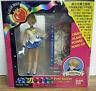 PETIT SOLDIER URANUS figure Bandai 1996 Rare Sailor Moon Doll MIB NEW