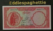 cambodia 5 Riels (nd)1962-1975 sign12 aUNC P-10c