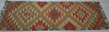 Long Kilim Rug Runner Wool Jute Indian 60x180cm 2x6' Kelim Maroon Handmade AFGAN