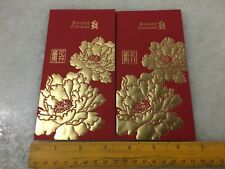 (JC) 2 pcs set RED PACKET (ANG POW) - Standard Chartered (2) #2