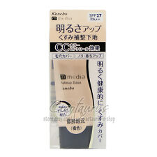 Kanebo Media Makeup Base primer CC cream 30g SPF27 PA++ #Orange