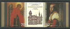 Ukraine - Schätze d. ukr. Museen postfrisch Dreierstreifen 2005 Mi. 757-758